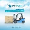 Доставка грузов и посылок от 1кг из Европы в Россию и СНГ