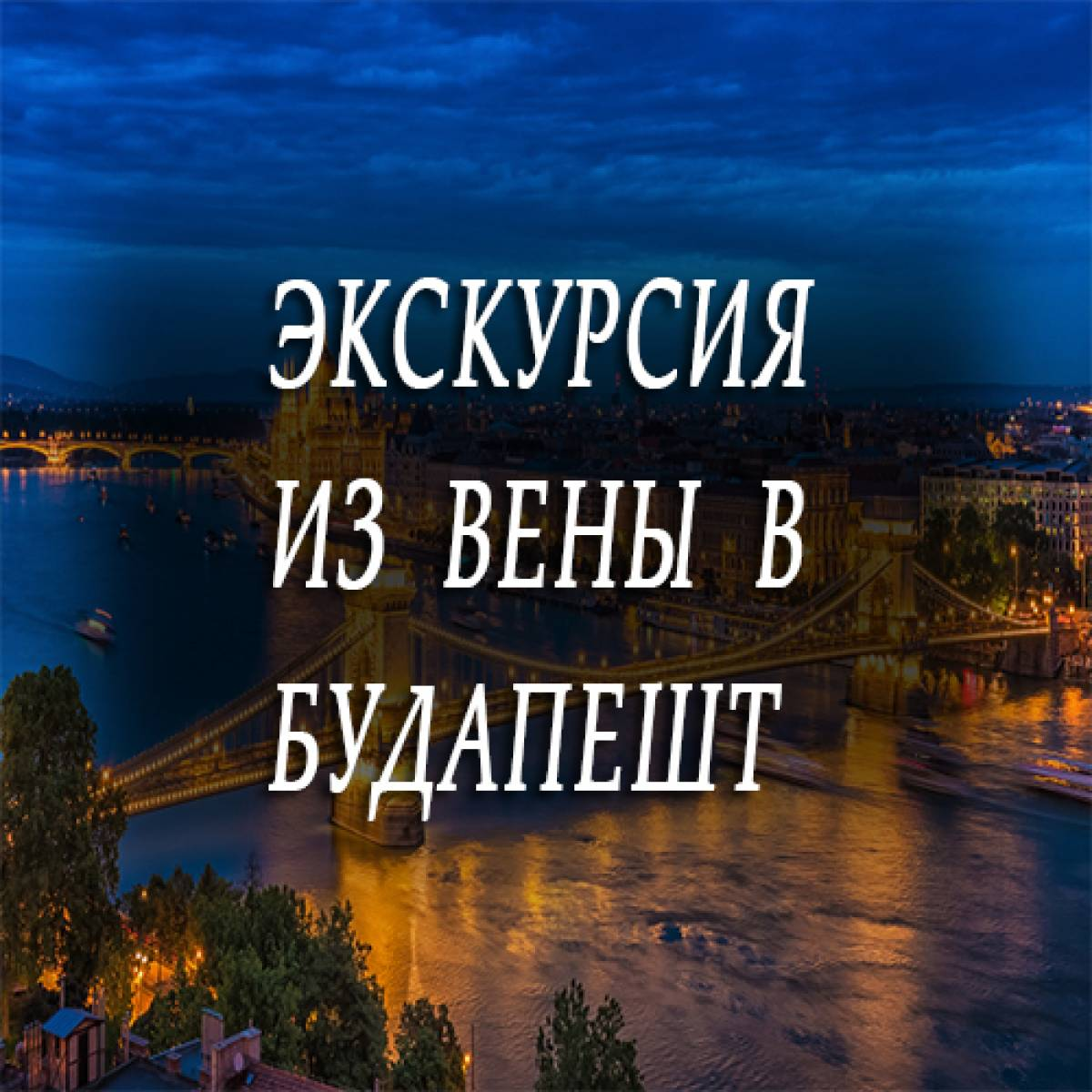 94f6f996ec3a866ce6d587d28bd5b809_XL.jpg